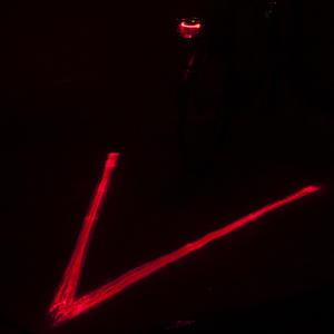 V-Light